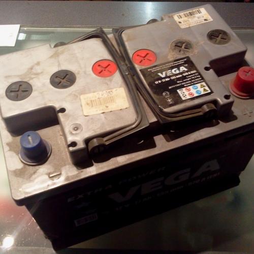 VEGA 12V 77Ah - akkumulátor 570A (EN) 24900Ft